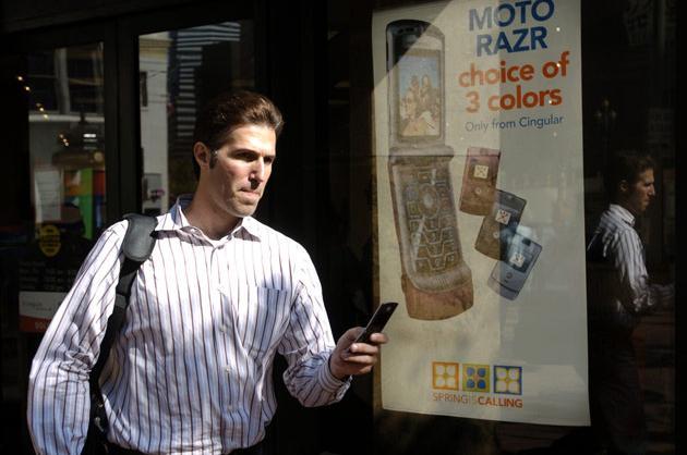 Motorola RAZR (2004)