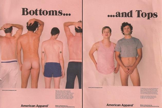 American Apparel (2008)
