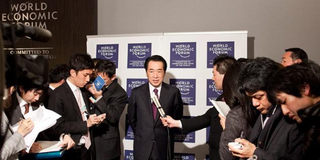 Japan Frees Trade