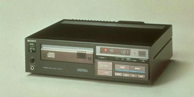 World's First CD Player (CDP-101)