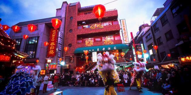 No. 9 Most Expensive City: Kobe, Japan
