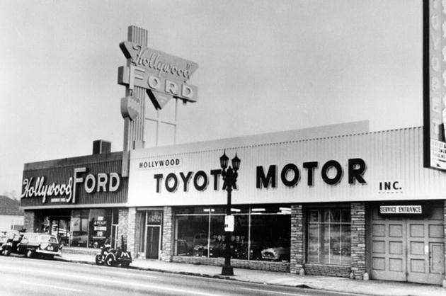 Hollywood, 1957