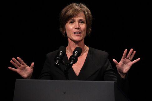 トランプ大統領:入国制限に反対したイエーツ司法長官代行を解任 - Bloomberg Bloom