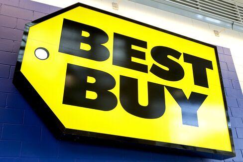 Best Buy Profit Declines 4.4%