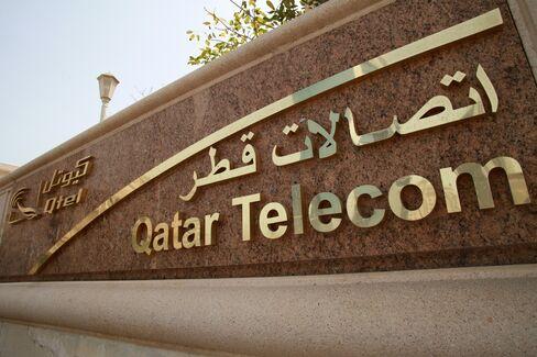 The Qata Telecom QSC Headquarters