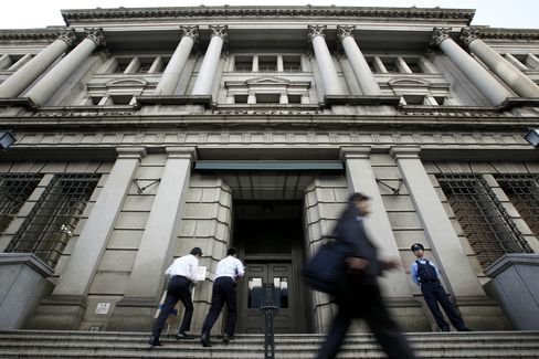 BOJ Losses Exceed $281 Million From Buying ETFs