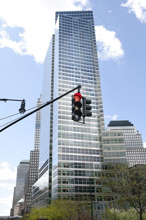 Goldman Sachs Group Inc.'s new headquarters