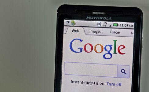 Google, Motorola Review Temporarily Halted by EU