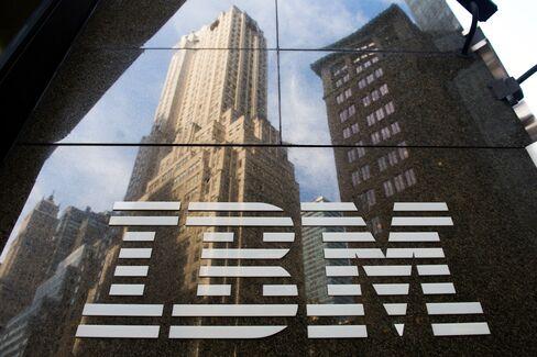 IBM NY Offices