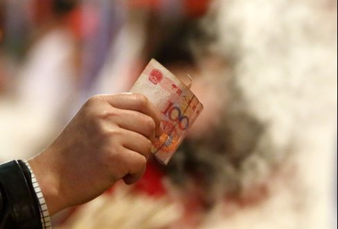 China Banking Stress May Come Faster on Cash Crunch, Fitch Says
