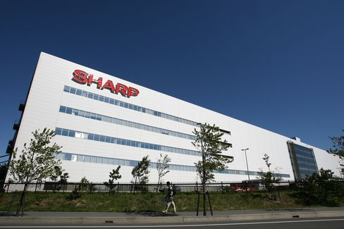 Sharp's Kameyama Factory