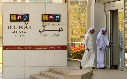 Dubai Group Banks Said to Reject Debt Deal Offer Made to RB