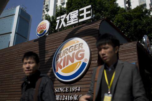Burger King in Shenzhen