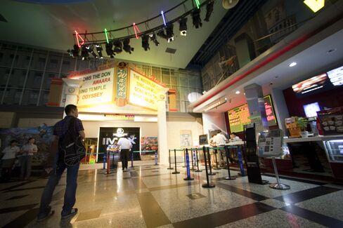 China's Wanda Group to Buy AMC Cinema Chain for $2.6 Billion