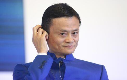 Jack Ma, billionaire and chairman of Alibaba Group Holding Ltd.