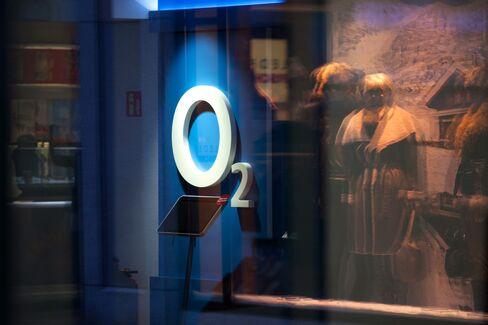 Telefonica's O2 Store Sits in Munich
