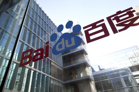 Qihoo 360 Counters Baidu Mobile-App Deal With Sohu Search Talks