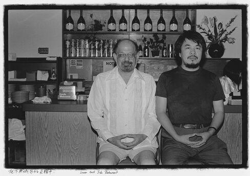 Allen Ginsberg and Ai Weiwei