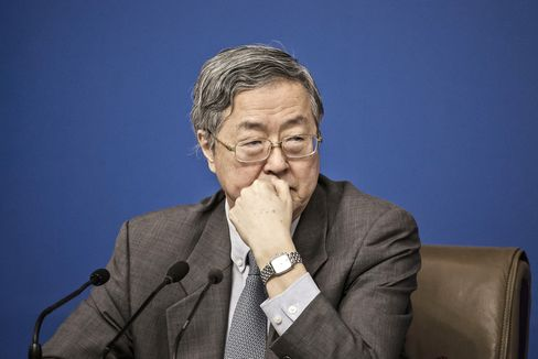 People's Bank of China (PBOC) Governor Zhou Xiaochuan News Conference
