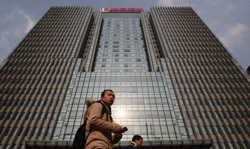 Sinopec Joins China Peers in Posting Lower Full-Year Profits