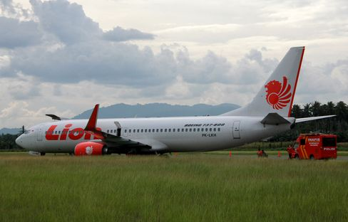 Gorontalo Airport