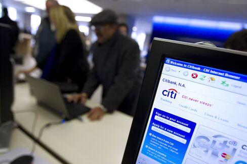 Citigroup Profit Falls as Trading Revenue Slumps