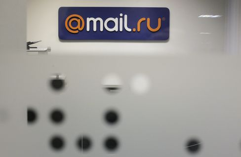Mail.ru Plans $899 Million Dividend on Facebook Stake Sale