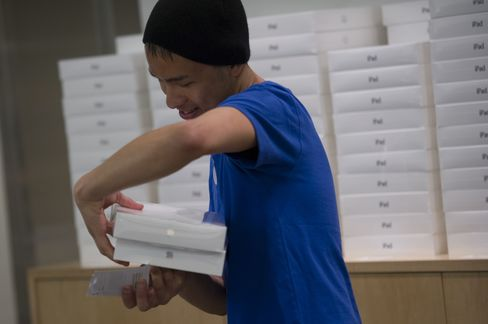 IPad Onslaught Sends Taiwanese Laptop Makers to the Cloud