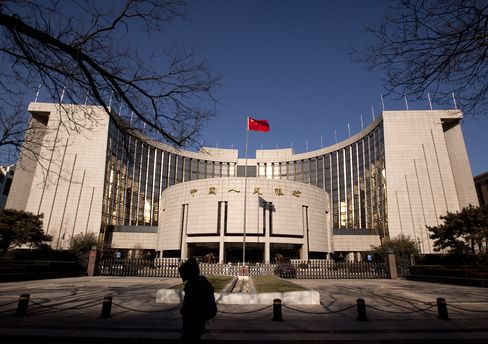 China Money Rate Drops for Second Day as Central Bank Adds Funds