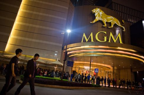 MGM China Rises on Plan to Pay Special Dividend