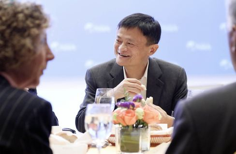 Alibaba's Jack Ma proposes new global e-commerce platform