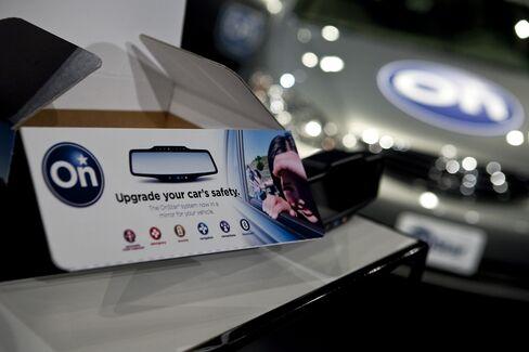 GM Bringing 4G Broadband to New Vehicles Next Year With AT&T