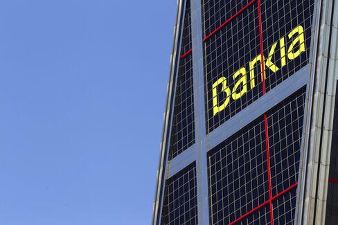 Spain Said to Consider Bankia Re-Capitalization Without EU Money