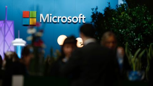 The Microsoft Corp. pavilion at the Mobile World Congress in Barcelona, Spain.