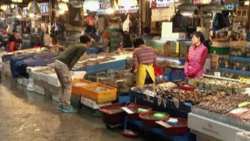 Fukushima Puts South Korea off Seafood