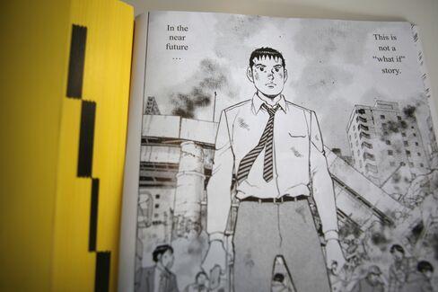 """Disaster Preparedness Tokyo"" book."