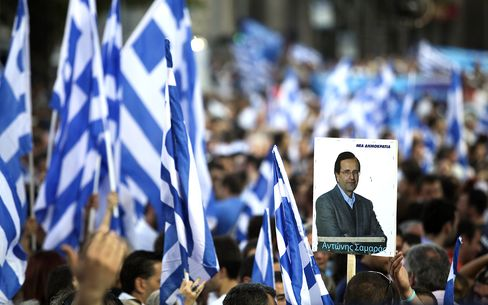Greece Set for Bailout Reward as EU Sees Tweaked Aid Terms