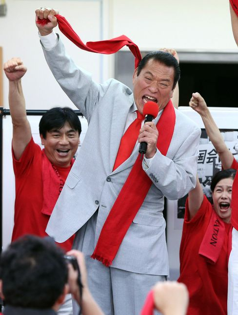 Former Professional Wrestler Inoki Antonio