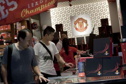 Manchester United Signs Sponsorship Deal With Zong's Wahaha