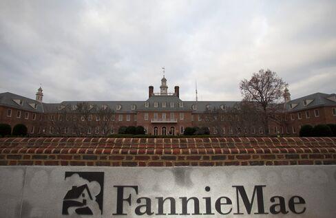 U.S. Treasury Accelerates Winddown of Fannie and Freddie