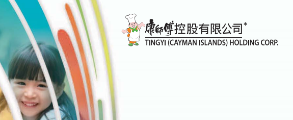 Tingyi Cayman Islands front page