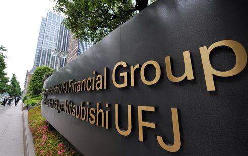 Mitsubishi UFJ to Add 50 Derivative Traders for $6 Billion Goal