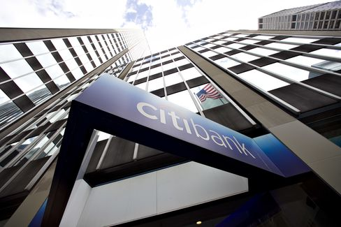Citigroup Fund Bestowed on Managers Offers Volcker Rule Payday