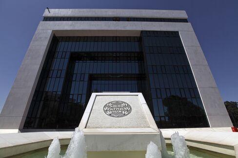 Cyprus Said to Seek 11 Billion Euros in Fifth European Bailout