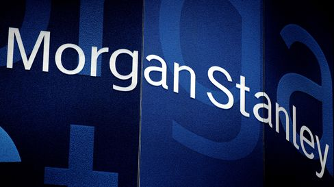 Morgan Stanley Trading Losses on Four Days in First Quarter