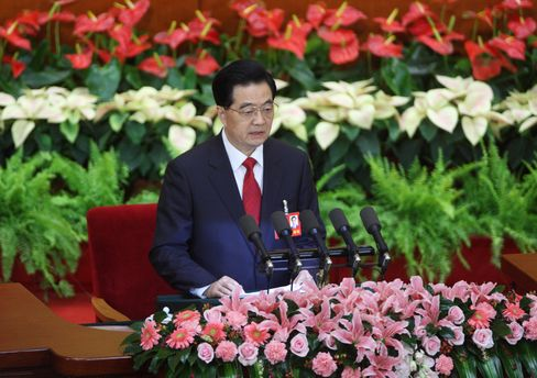 Hu Sets China Income Target for Xi as Communist Leaders Meet