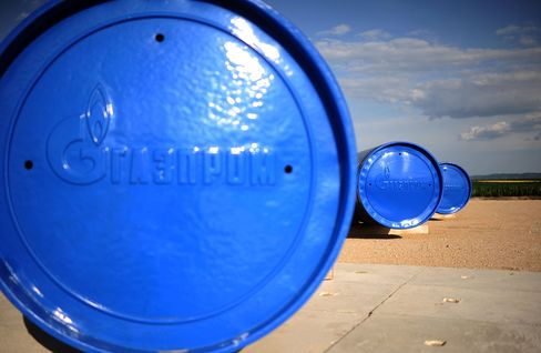 Gazprom Pipeline Sections