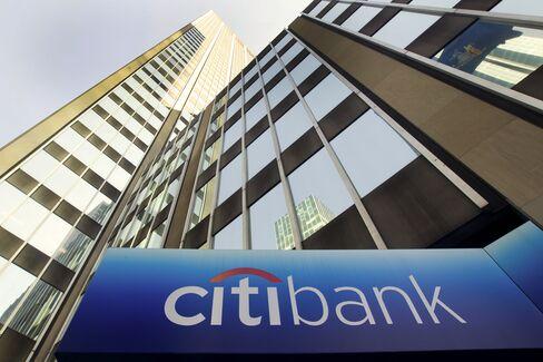 Global Regulators to Cut List of Too-Big-To-Fail Banks to 28