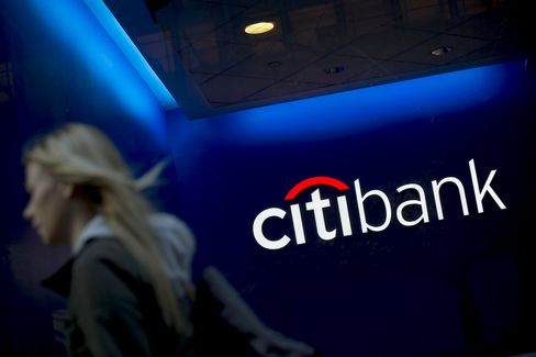 Citigroup Books $579 Million for Profit Sharing Rejected in 2012