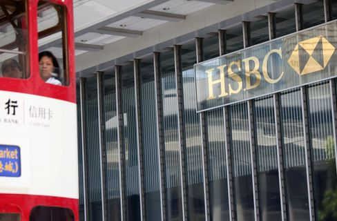 HSBC to Sell 195 U.S. Branches for $1 Billion